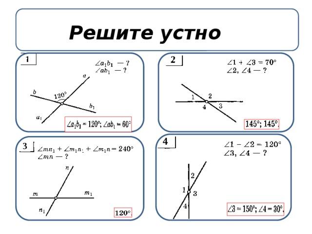 задача на обратную пропорциональность с решением 6 класс
