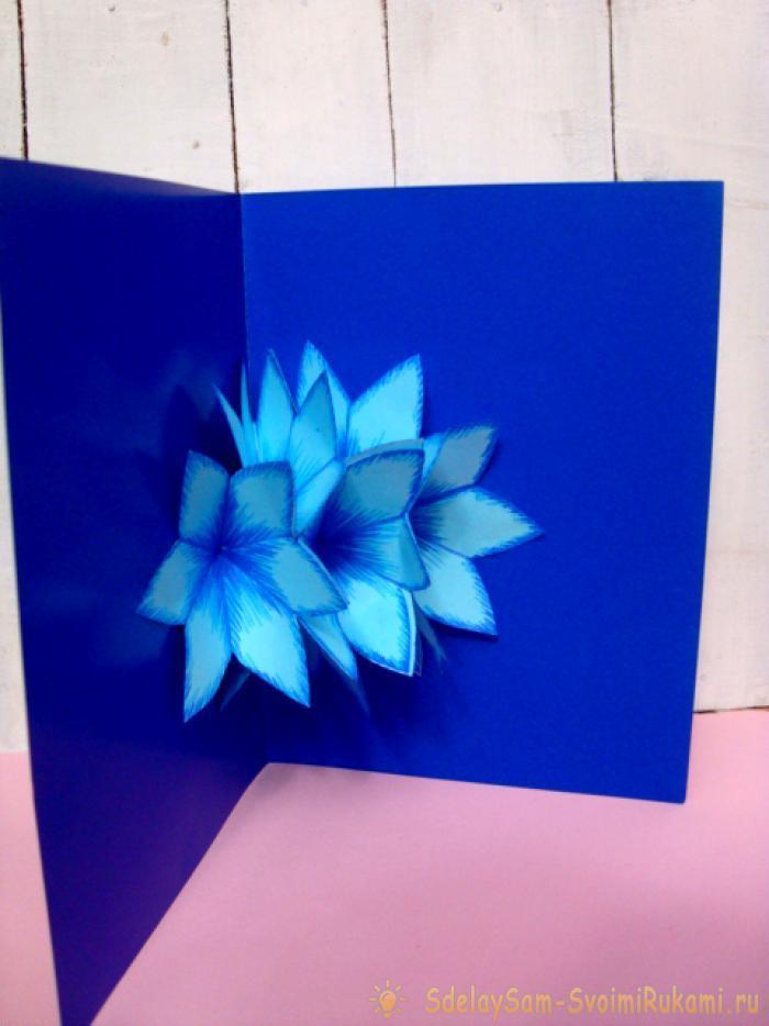 Днем рождения, мастер класс 3д открытка с цветами
