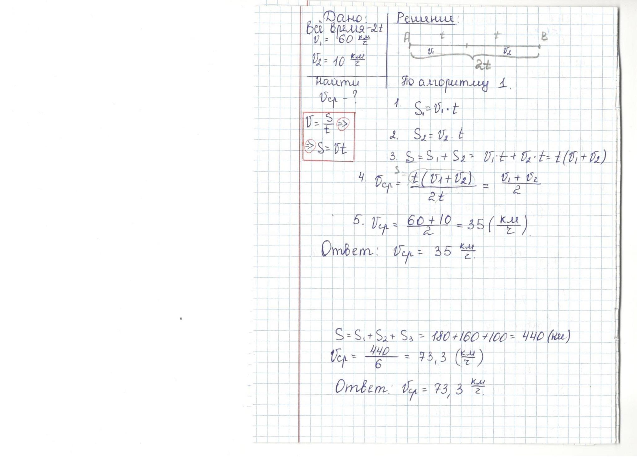 Примерное решение задач по физике 7 класс сложные задачи теория вероятности с решением