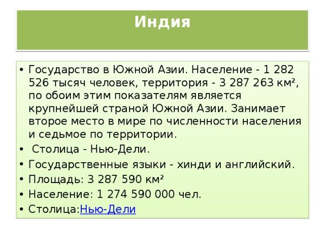 кредиты выдаваемые населению