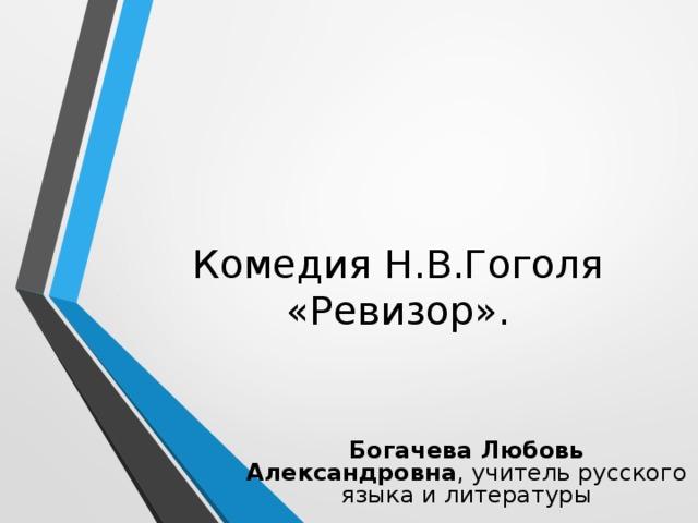 Новосибирск соц защита адреса и телефоны юридическая помощь
