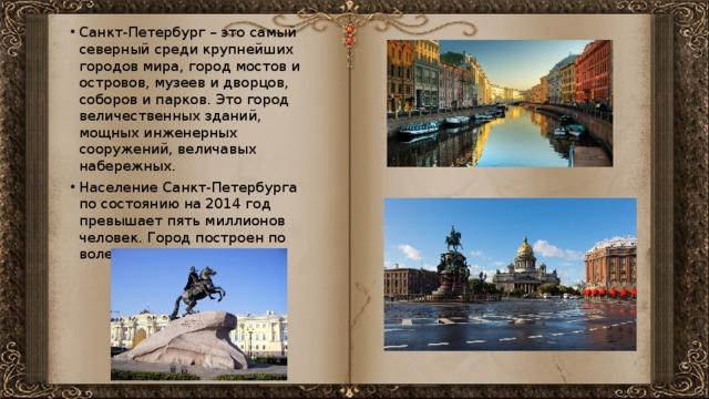 Реферат про любой город россии 2644