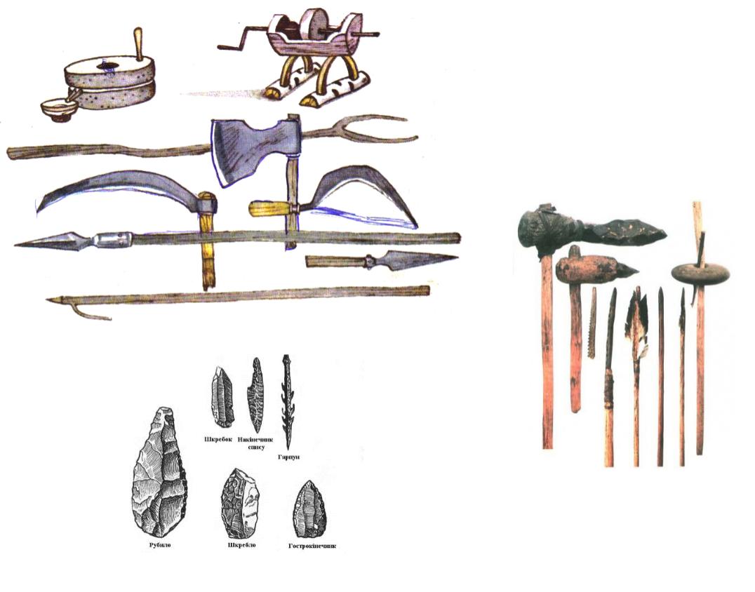 древние орудия труда картинки названия разбираться