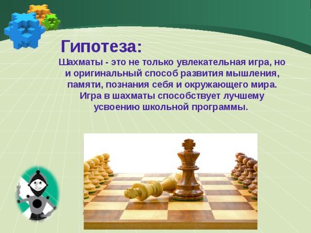 было стихи шахматы жизнь начинает ещё