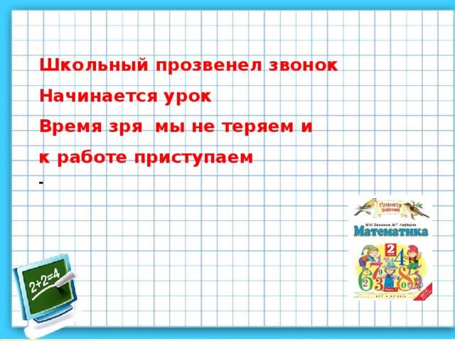 русские деньги микрозайм москва отзывы