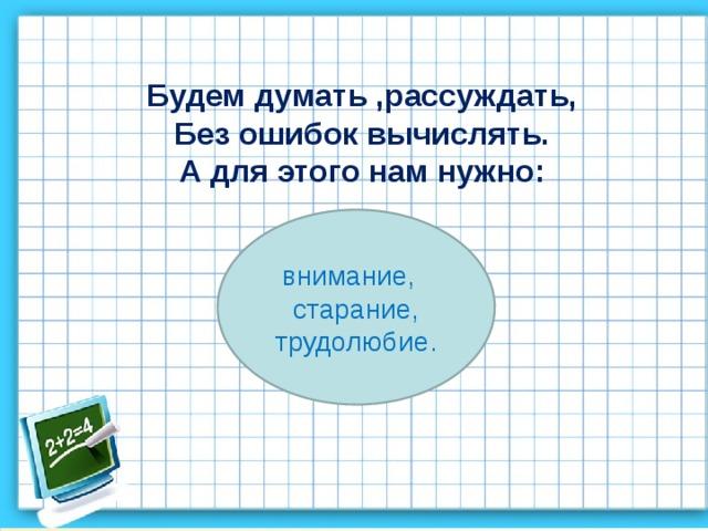 срочно кредит 24