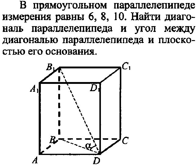 Задачи с решением на прямоугольный параллелепипед задачи с решениями на простые числа