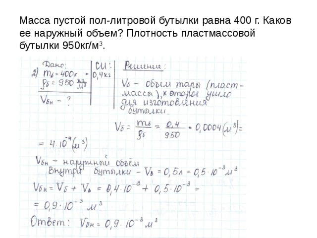 Задачи с решением объем физика примеры решений задач построения эпюр q