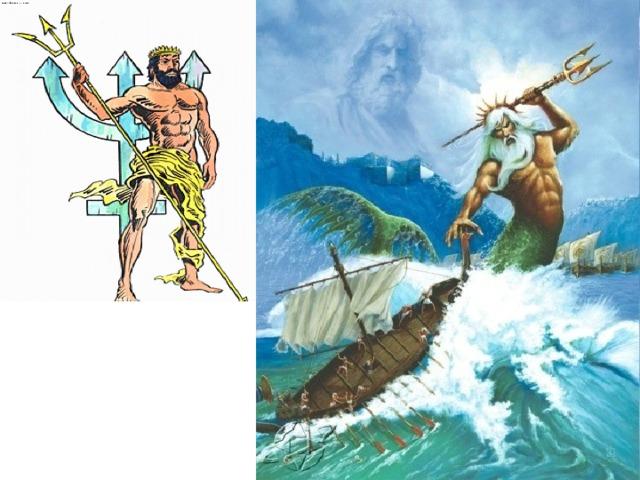 герои легенд древней греции картинки могилу серого гранита