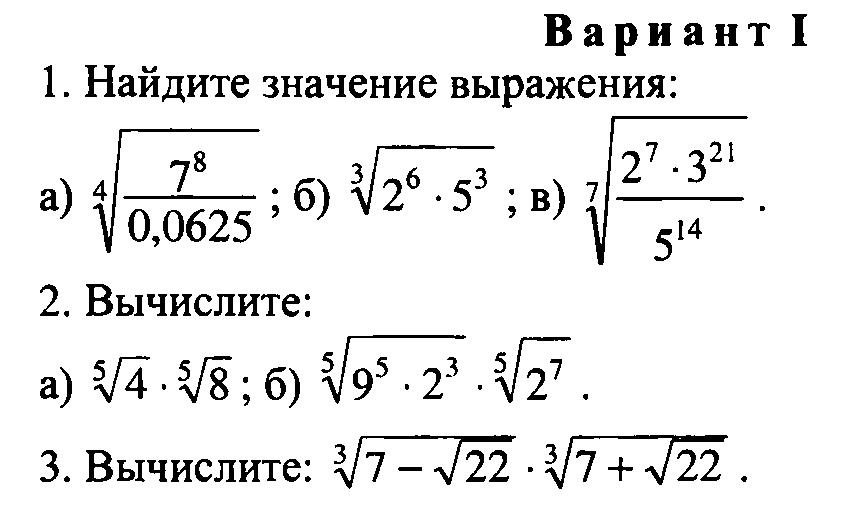 примеры решения задач на паскале авс