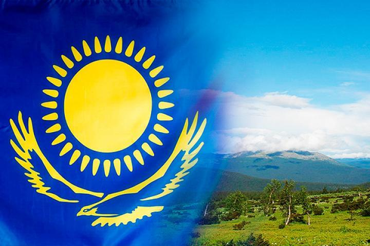будет картинка на тему республика казахстан также наведались