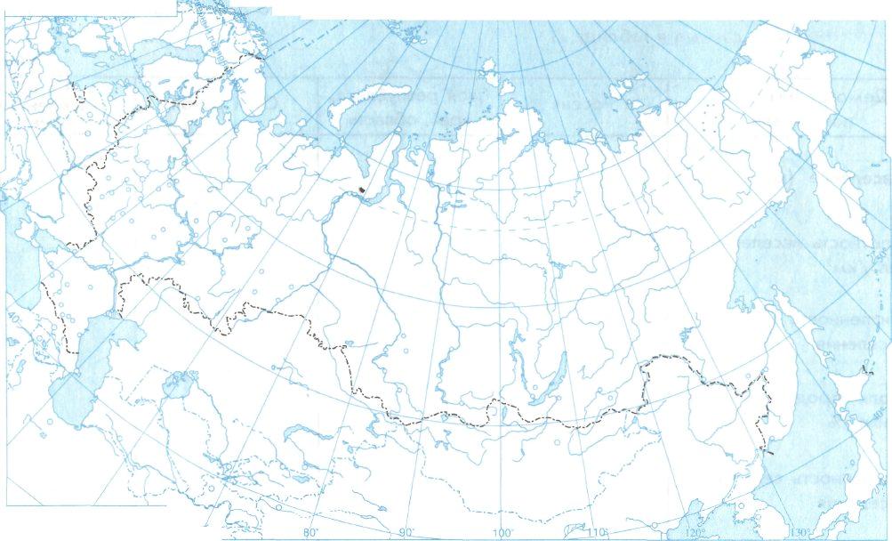контурная карта россии фото словам, это