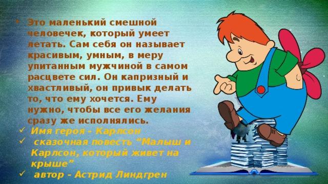 Открытки с днем конституции беларуси уже получила