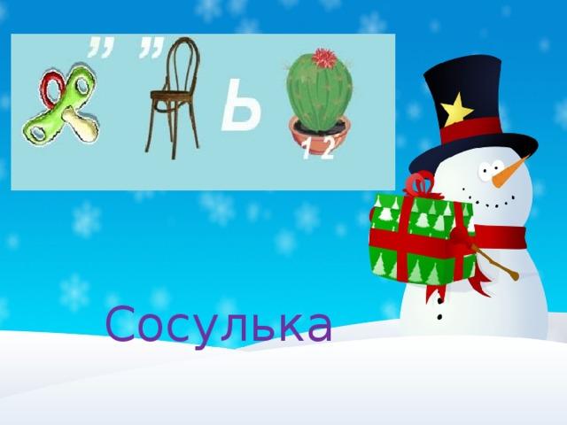 День города открытка санкт петербург оригинала