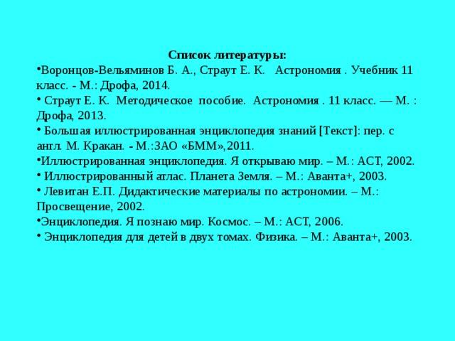 На уроке русского языка и литературы - 2 сценки