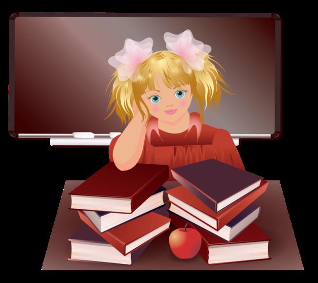 День татарстана, картинки с анимацией ученики