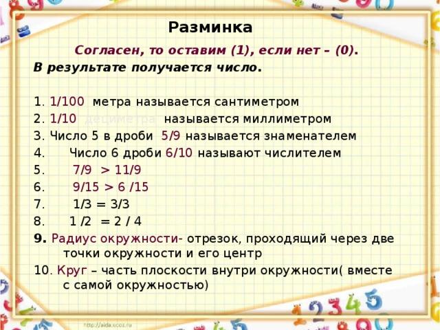 Сайт для решения задач по математике 5 класс ситуационная задача с решением по менеджменту