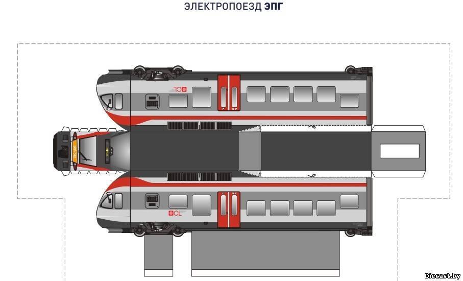 Поделка поезда ласточки