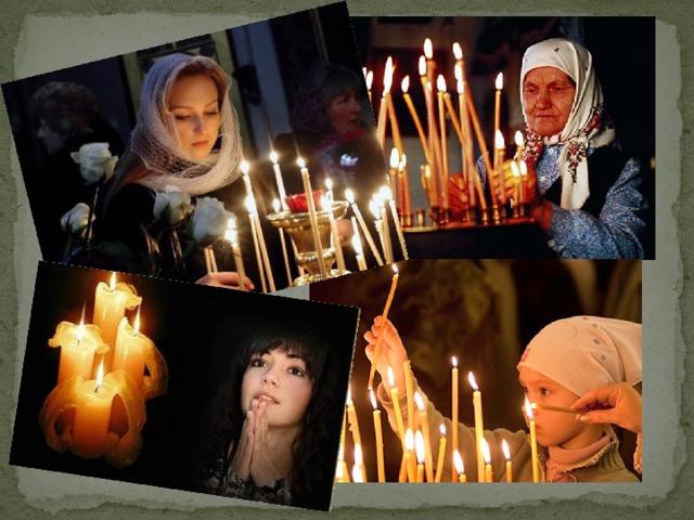 Картинки зажгите свечи