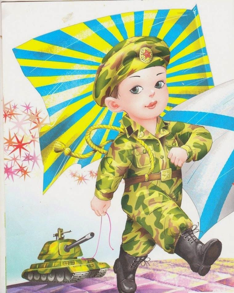 Буду в армии служить картинки для детей