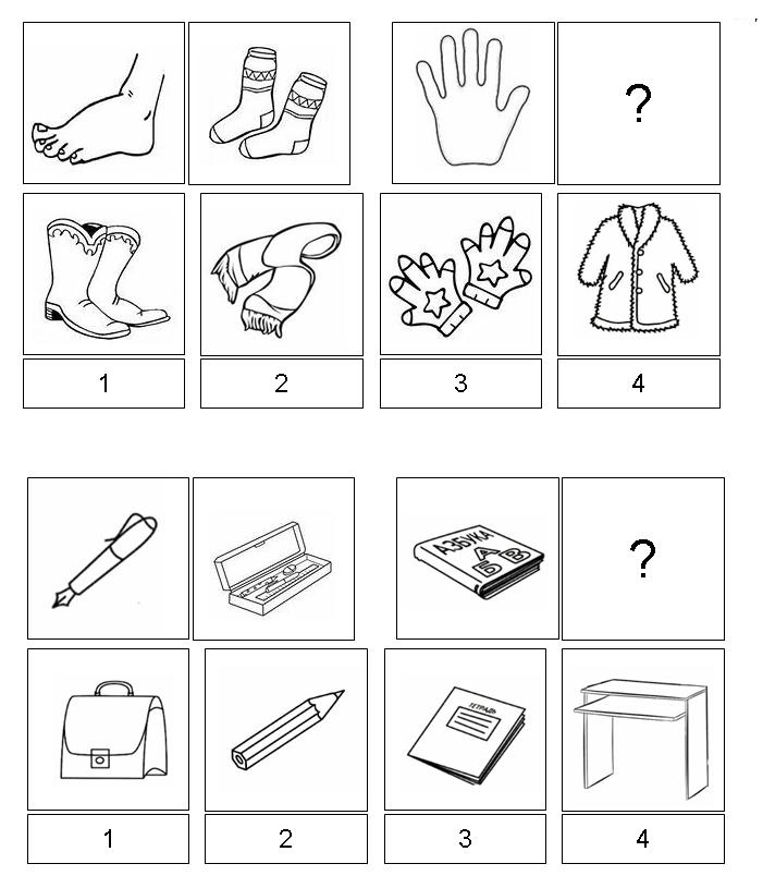 методики развития мышления в картинках