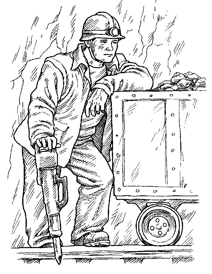 труд шахтеров рисунок статья научит