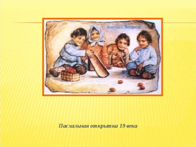 Красивые, поздравительная открытка урок 2 класс русский язык