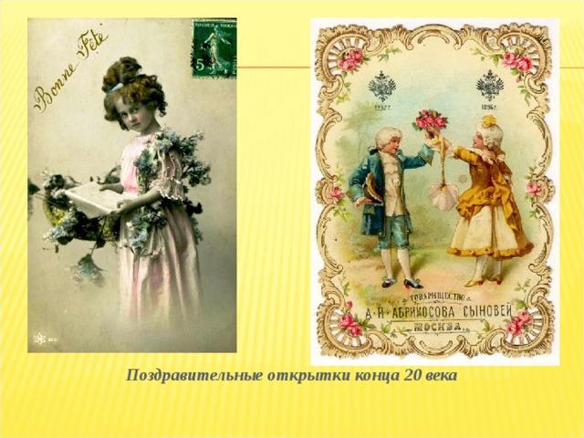 Днем рождения, написание поздравительной открытки 2 класс перспектива