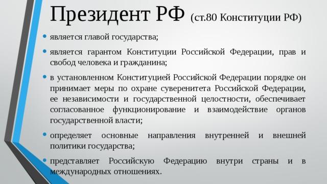 Куда можно подать жалобу за парковку на тротуаре в московской области