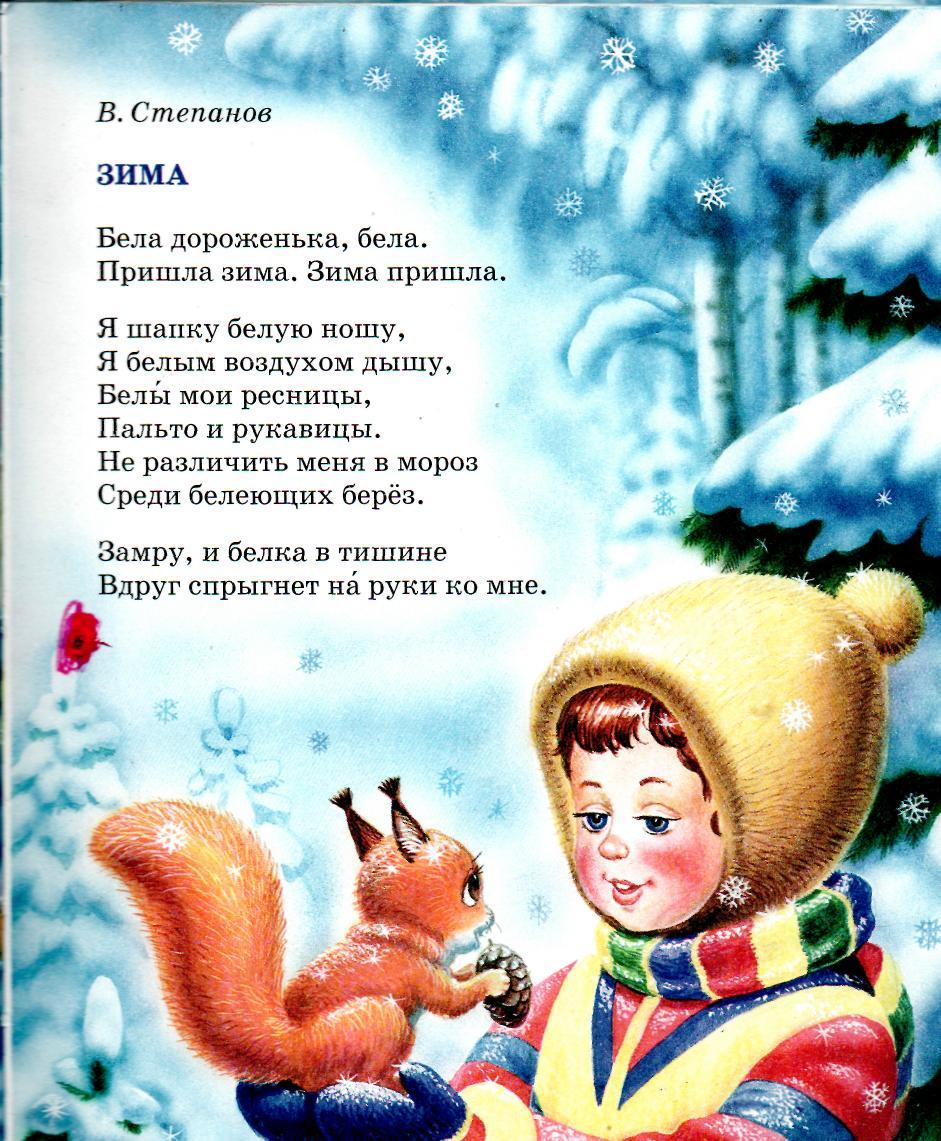 если те, новогодние стихи звездочек готовы