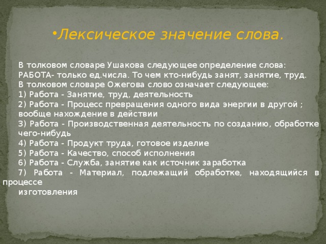 Альфа банк красноярск кредит