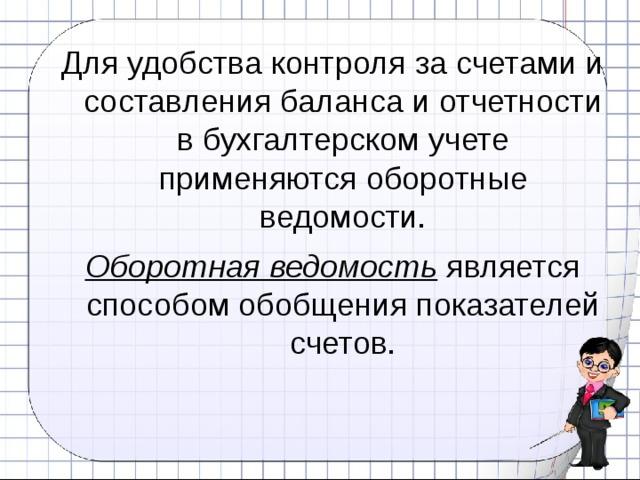 адрес быстрозайм красноярск