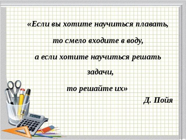 Текстовая задача решение задач на части высшая математика матрицы решение задач