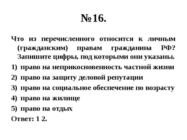 Прокурор сергиев посадского района