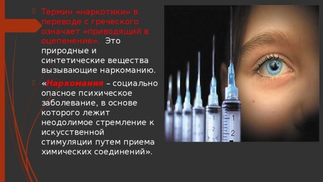 Вещества вызывающие наркоманию обязанность осужденного пройти лечение от наркомании