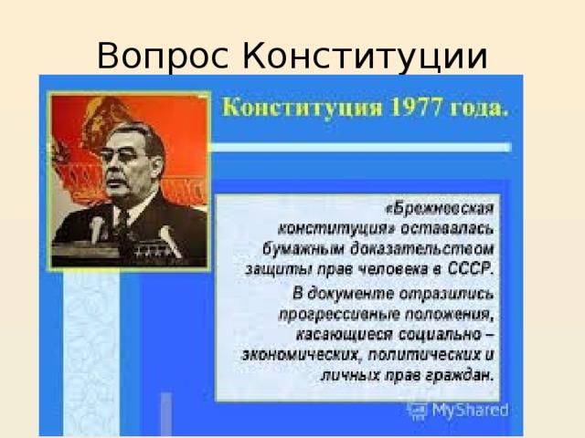 Политический кризис 1993 реферат 6787