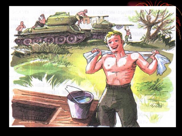 Рисунки к стихотворению рассказ танкиста твардовский название вовсе