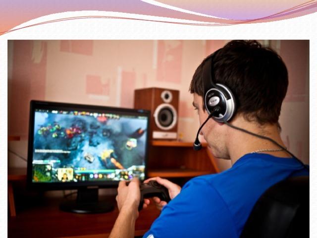 Вред и польза компьютерных игр реферат 4934