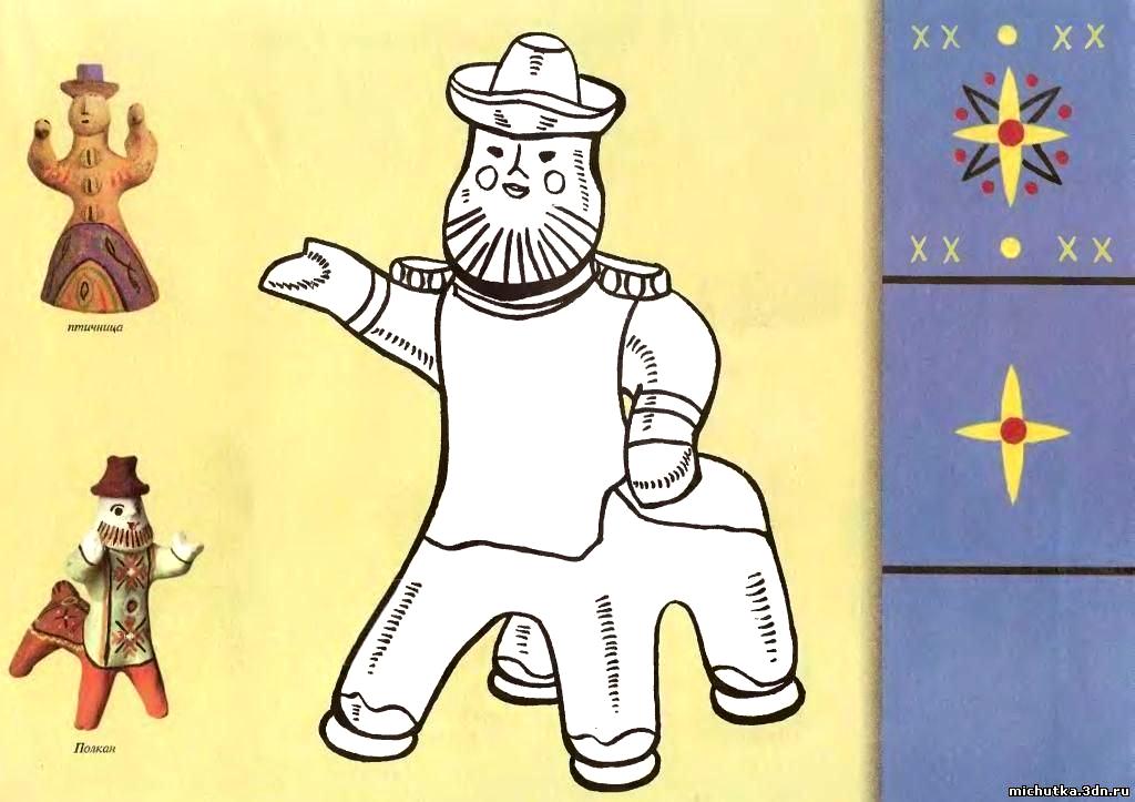 постановки каргопольская игрушка рисунок современный композитный