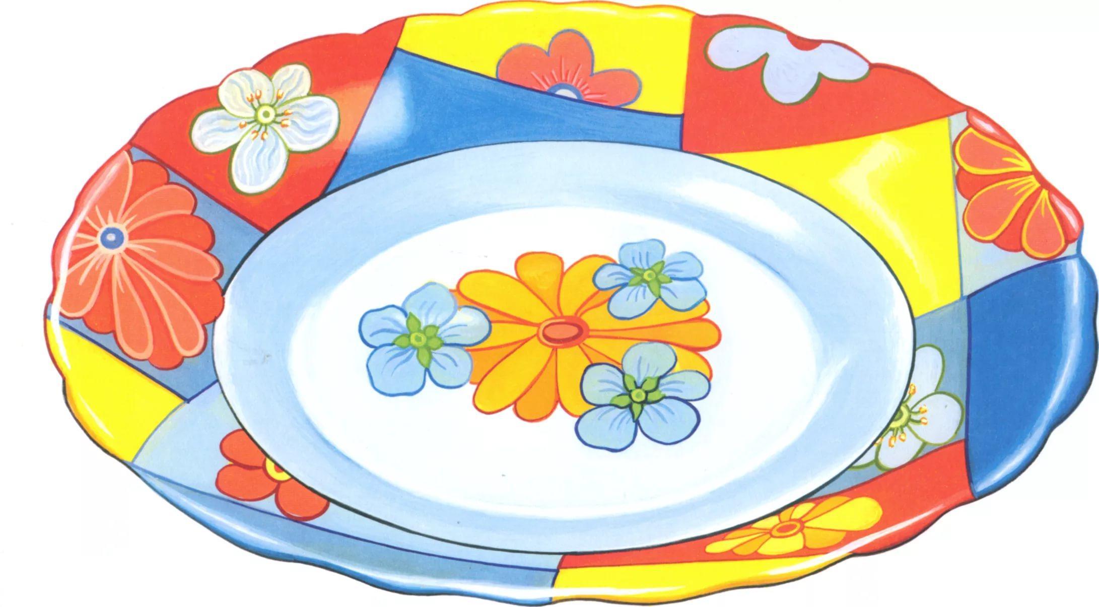 Картинки тарелка для детей