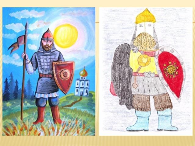 Картинки воины защитники