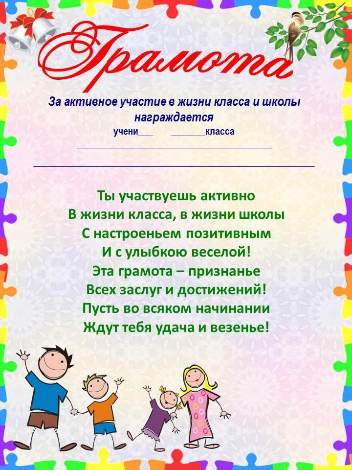 Как связаться с фмс россии по телефону