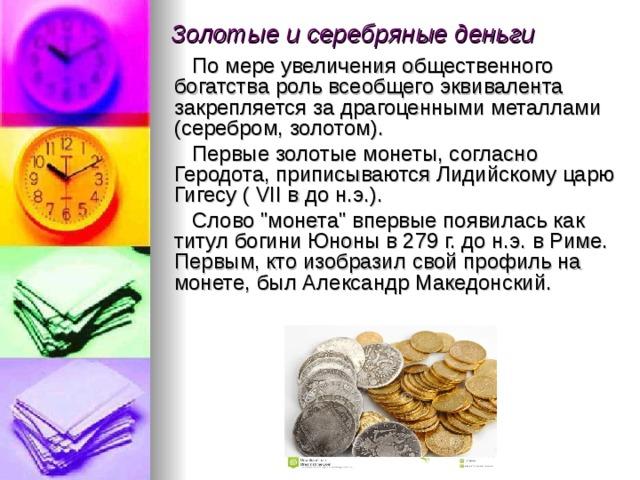 телефонный справочник брянска по фамилии