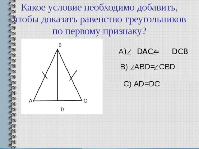 решение задач 3 класс 21 век