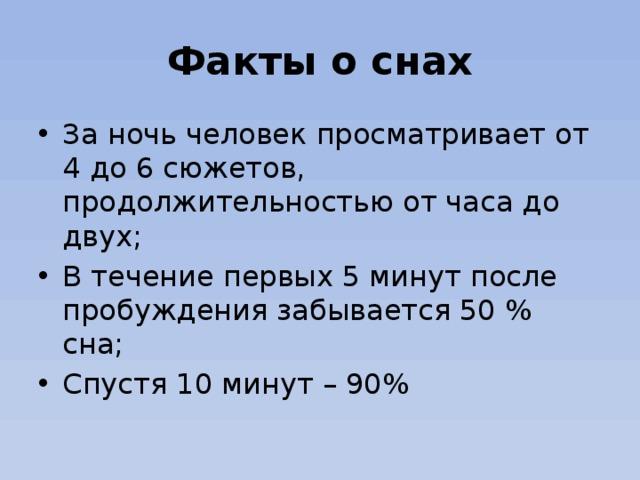 камень это факты о снах с картинками русской бане