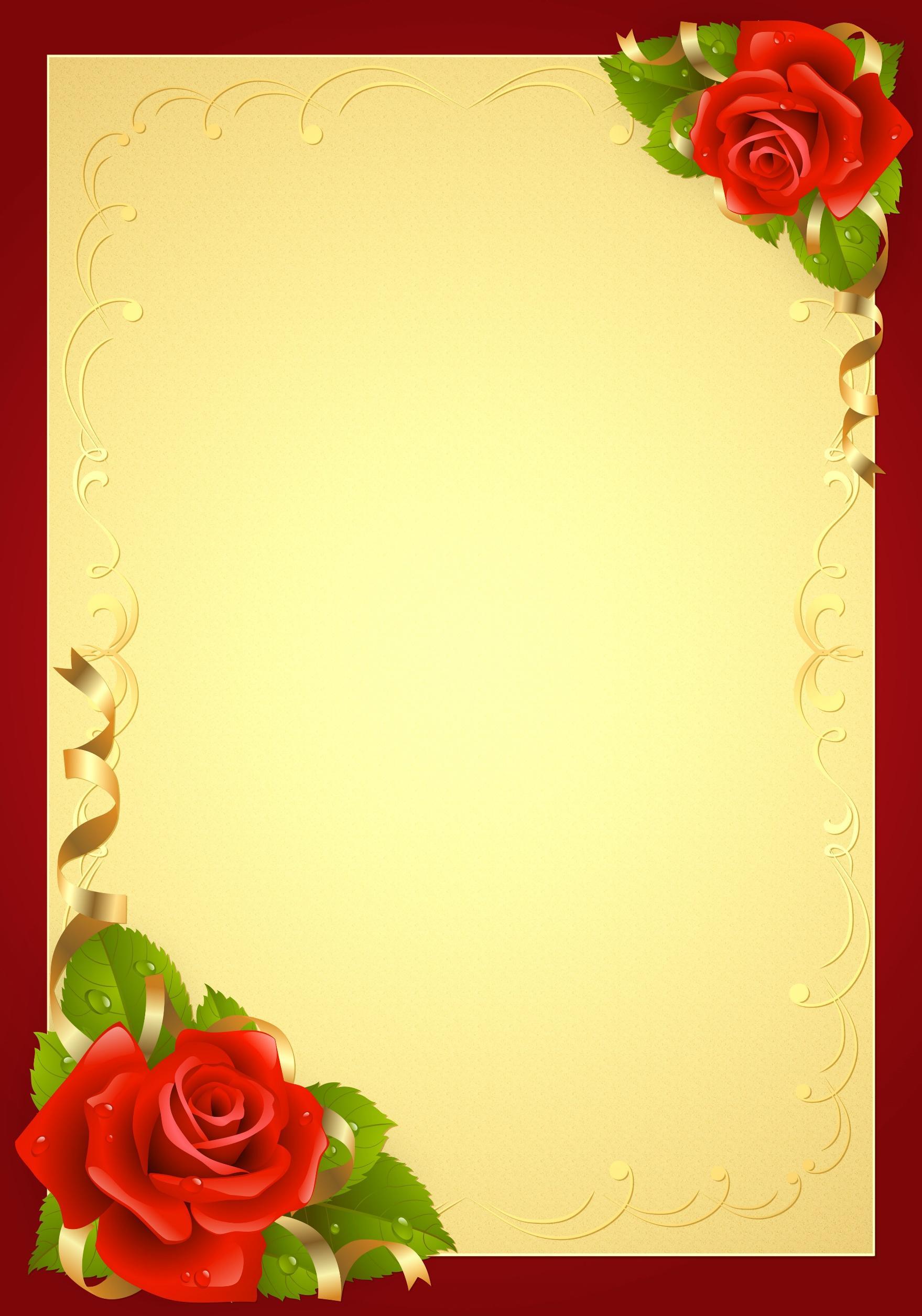 Шаблон в открытку, молоком открытка для