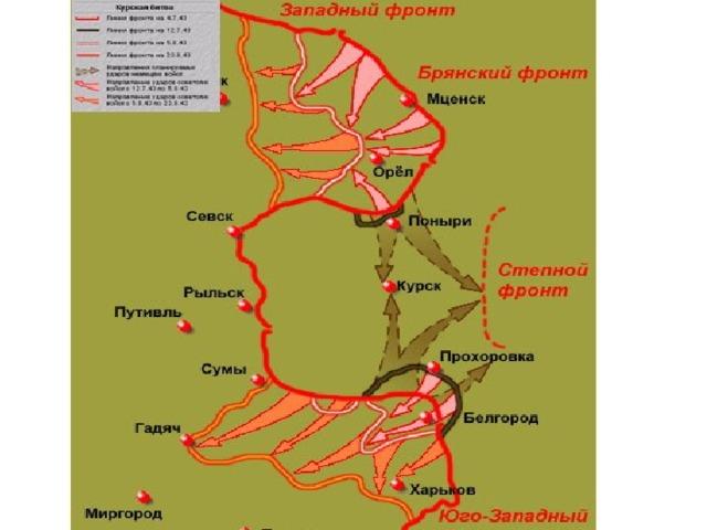 карта курской битвы 1943 г прохоровка взять займ у частного лица под расписку срочно без предоплаты в иркутске