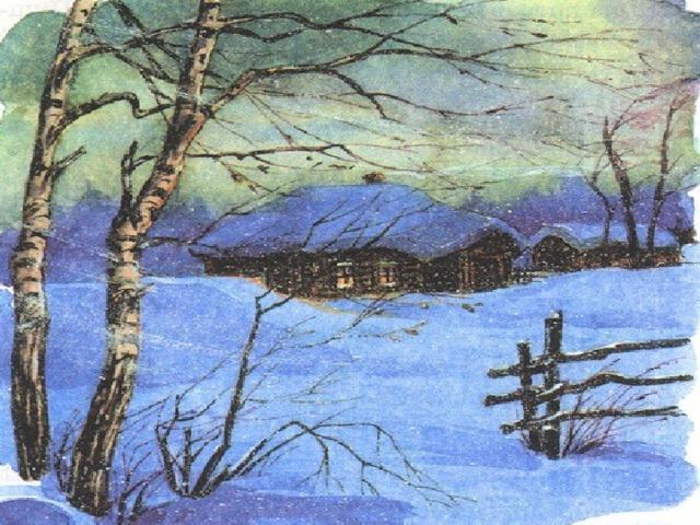 картинки к произведению зимний вечер