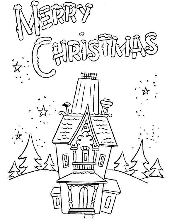 Сделать картинку, рисуем рождественскую открытку