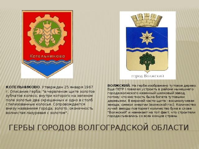 удобства картинки герба волжского тайсон